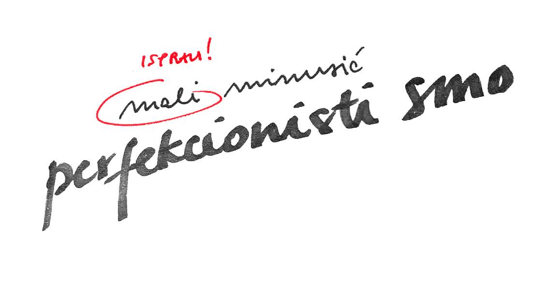 remake,agencija , #perfekcionisti